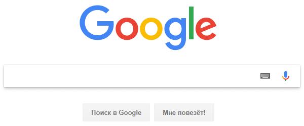 Google празднует юбилей: 20 лет!